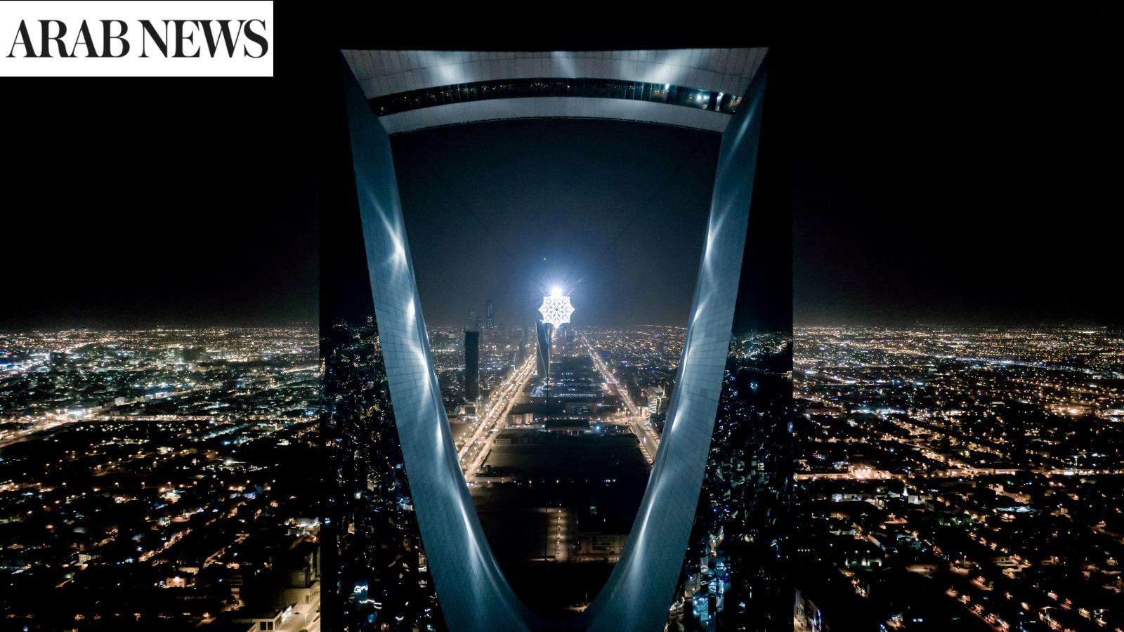 Artworks at Noor Riyadh festival set two Guinness World Records