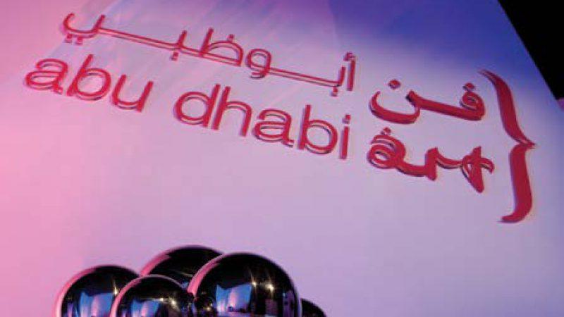 Abu Dhabi Art: ABU DHABI, 2009-2011 - Exhibits and Museum