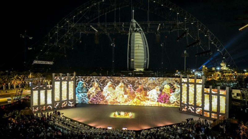 43rd UAE National Day: DUBAI, 2014 - National Celebrations