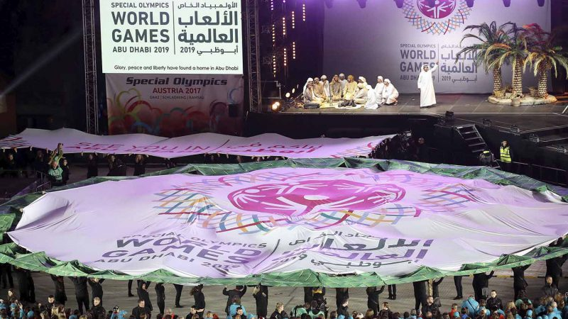 GRAZ 2017 | Abu Dhabi 2019 Flag Handover: GRAZ, 2017 - Olympic Ceremonies