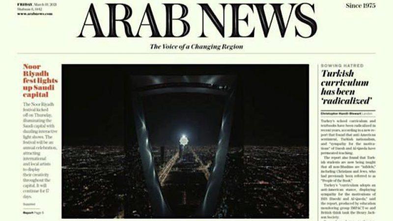 Noor Riyadh fest lights up Saudi capital