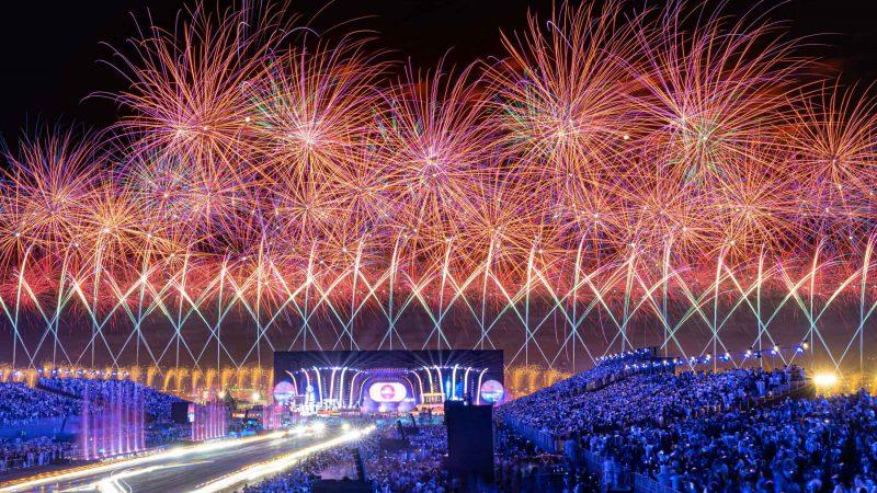 Riyadh Season Opening Parade: RIYADH, 2021 - Social Experience Destination